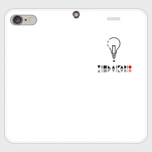 【8Plus,7Plus】ロゴ(文字入り)iPhoneケース手帳型白