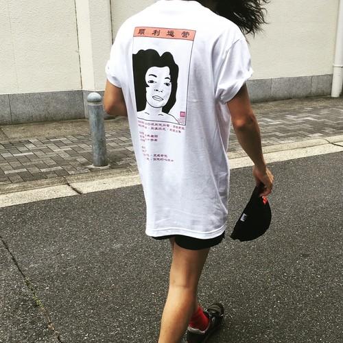 """pen public""""順利運營""""Tシャツ"""