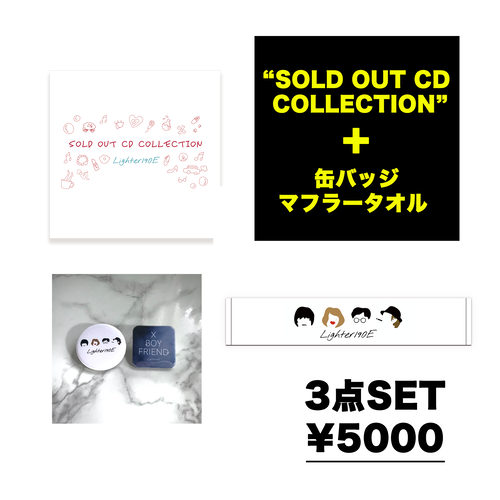 """【GOODS 3点SET】CD-R """"SOLD OUT CD Collection"""""""