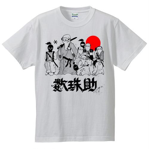"7th Anniversary ""7ニンノサムライ"" Tee(White)"