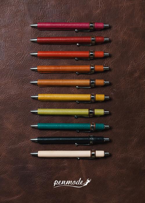 ノック式革ペン