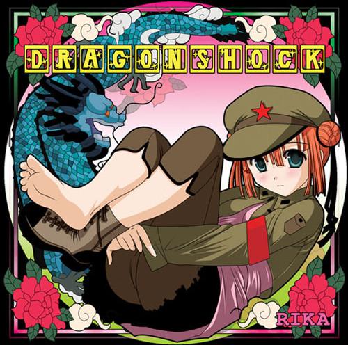RIKA「DragonShock」