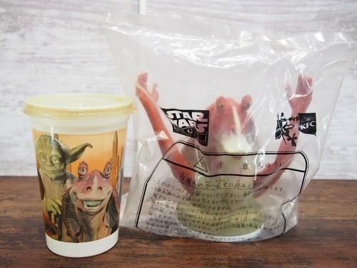 KFC エピソード1キャンペーン【1999年】スター・ウォーズボトル – ジャー・ジャー・ビンクス