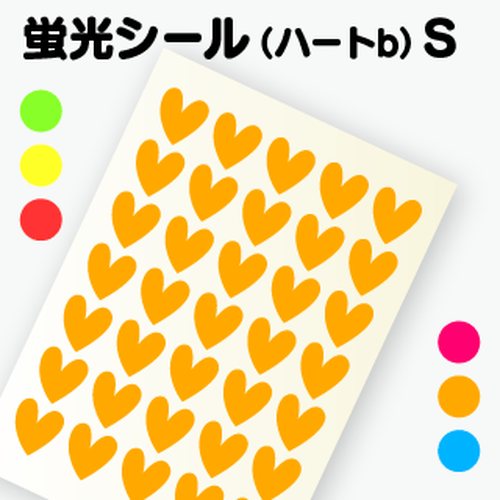 【ハートシールB 】S(1.5cm×1.7cm)