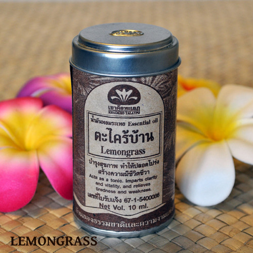 Khaokho Talaypu 精油/Lemongrass/レモングラス