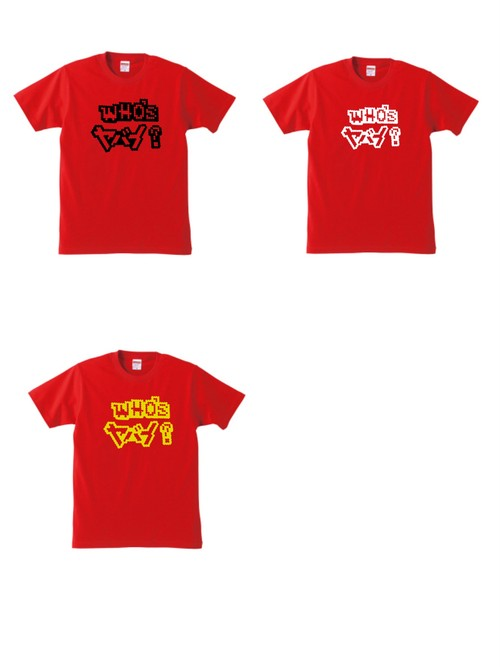 whos ヤバイTシャツ RED