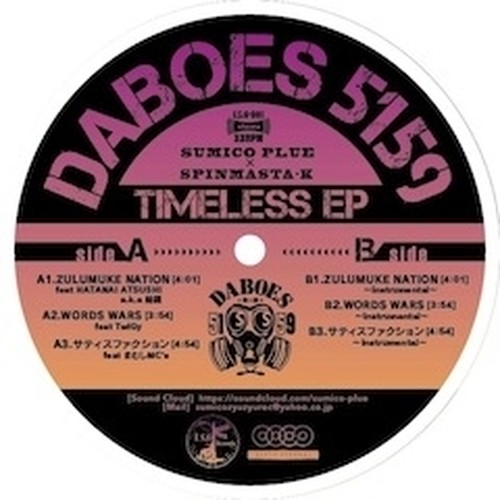 """TIMELESS EP""/DABOES 5159"