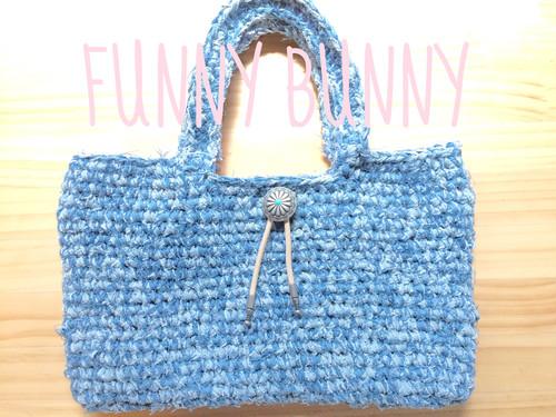 手編みデニムバッグ