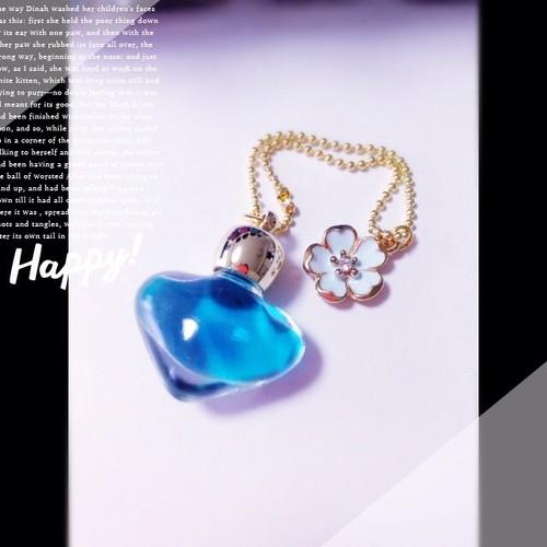 【販売終了】PERFECT BLUE(メモリーオイルブレンドボトル)