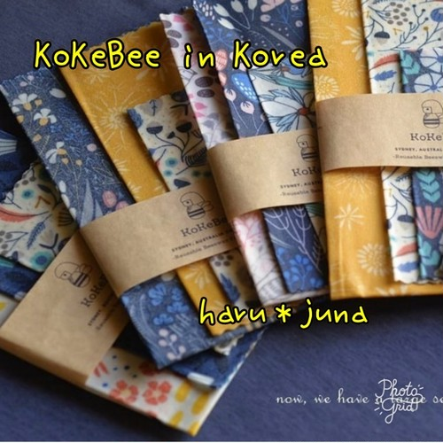KoKeBeeのエコラップ S,M,Lサイズの3枚セット