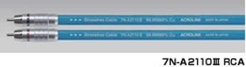 ◆◆ACROLINK(アクロリンク) 7N-A2110 III RCA/1.0mペア【RCAインターコネクトケーブル】 ≪定価表示≫大変お得な販売価格はお問い合わせ下さい!!