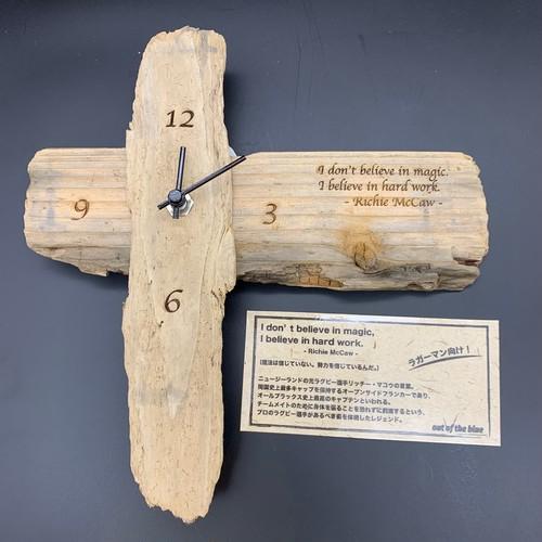 流木とメッセージの時計【伝説のラガーマンの言葉】(No.023)