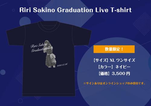 【数量限定】咲野りり卒業Tシャツ(サイン有り)