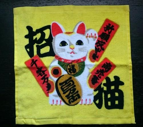 招き猫ハンカチタオル