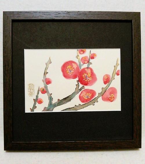 eHAGAKI Art 001〈紅梅〉