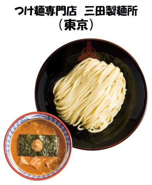 【3食セット】濃厚豚骨魚介つけ麺