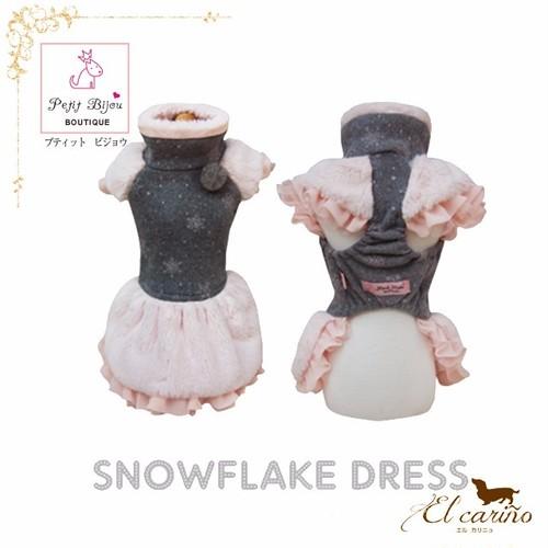 8。PetitBijou【正規輸入】犬 服 ドレス ワンピース ピンク 雪 秋 冬物