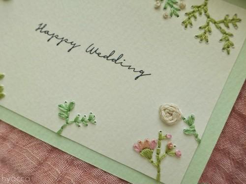草花モチーフのウェディングカード