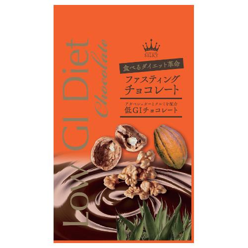GIダイエットチョコレート【12個】