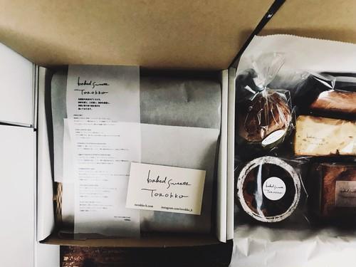 私のすきな焼き菓子便+珈琲(6月中のお届け)