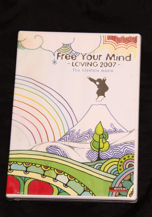 DVD『Free You Mind~LOVING2007~』