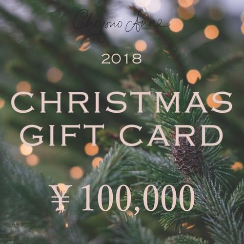 2018 Christmas Gift Card ¥100,000