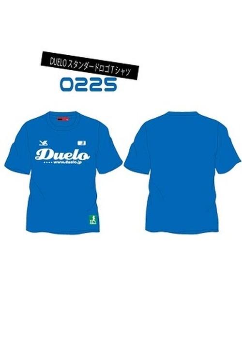 0225 スタンダード ロゴ プラTシャツ ブルー(予約販売商品)※ご注文後約3週間後に発送商品※