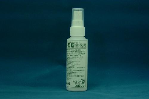 KCS-30N 工程③研磨剤(中細目)kenmac-G3 100ccボトル