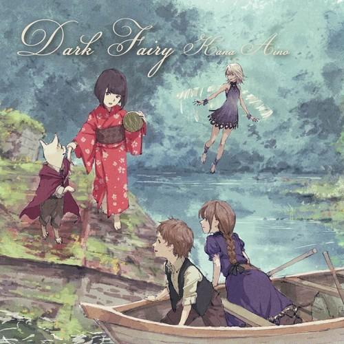 【CDミニアルバム】Dark Fairy【サイン入り・送料別】