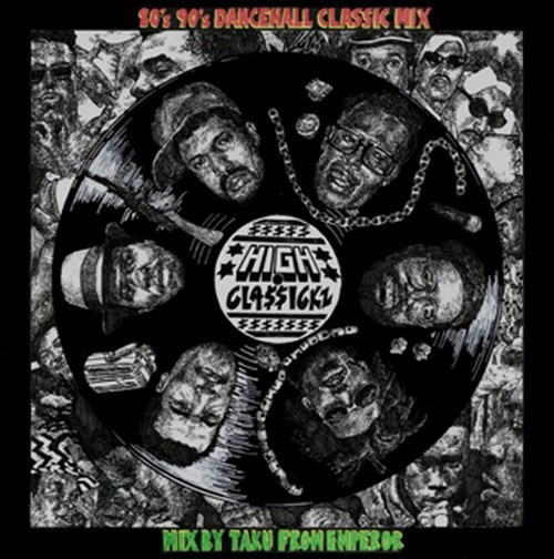 【予約受付中!!2018年10月5日発売!!】High Clasickz 80s 90s DANCEHALL CLASSIC MIX DJ TAKU from EMPEROR