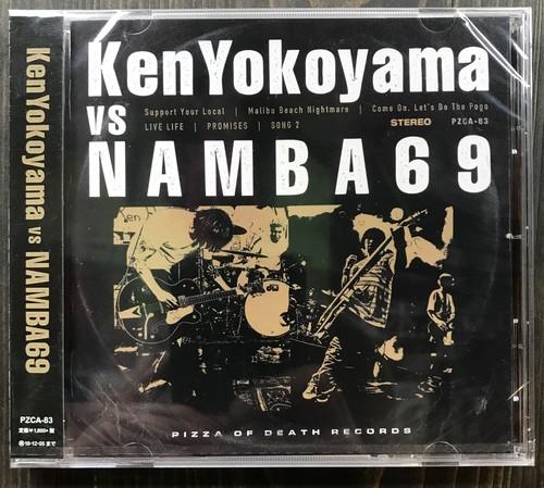 SPLIT Ken Yokohama VS NAMBA69