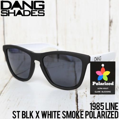 [クリックポスト対応] DANG SHADES ダンシェイディーズ 1985 LiNE SUNGLASSES 偏光サングラス ST BLK X WHITE SMOKE POLARiZED