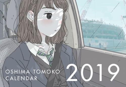 大島智子カレンダー(2019)