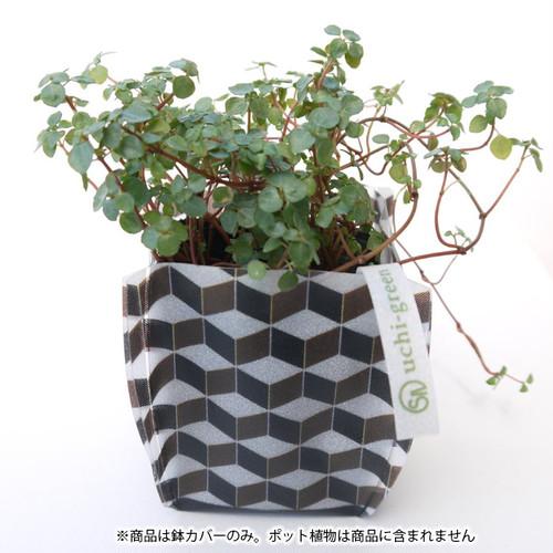 【父の日プレゼント】ガーデニング 鉢カバー uchi-green 組み木(gr-06) ideaco(イデアコ) メール便