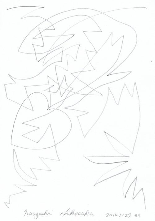 彦坂尚嘉作品141227#4