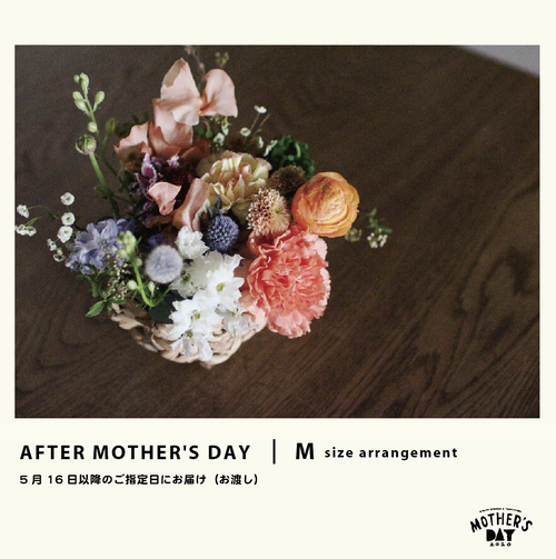 【AFTER MOTHER'S DAY】 NO.1.1 -FLOWER ARRANGE(M-size)