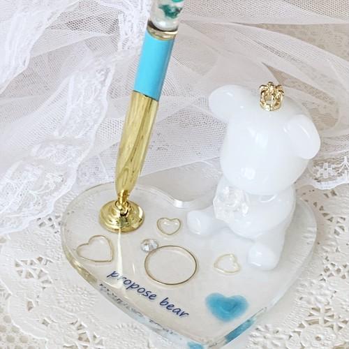 ペンスタンド ~propose bear ice~