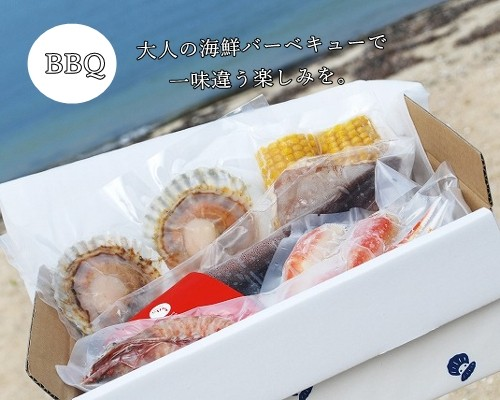 BBQ海賊焼セット【焼いておいしい5品】