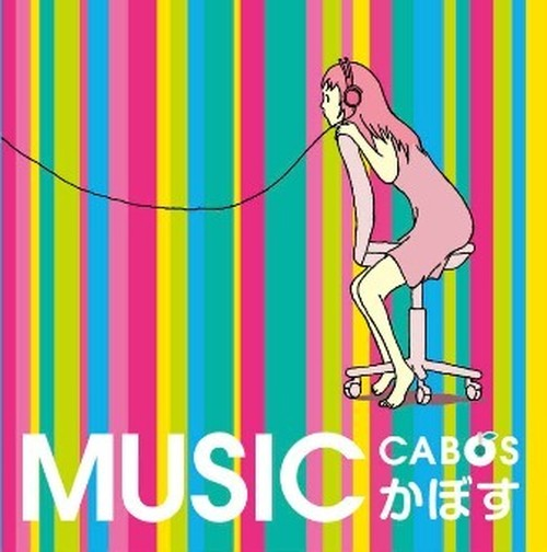 【CD】2nd mini album「MUSIC」