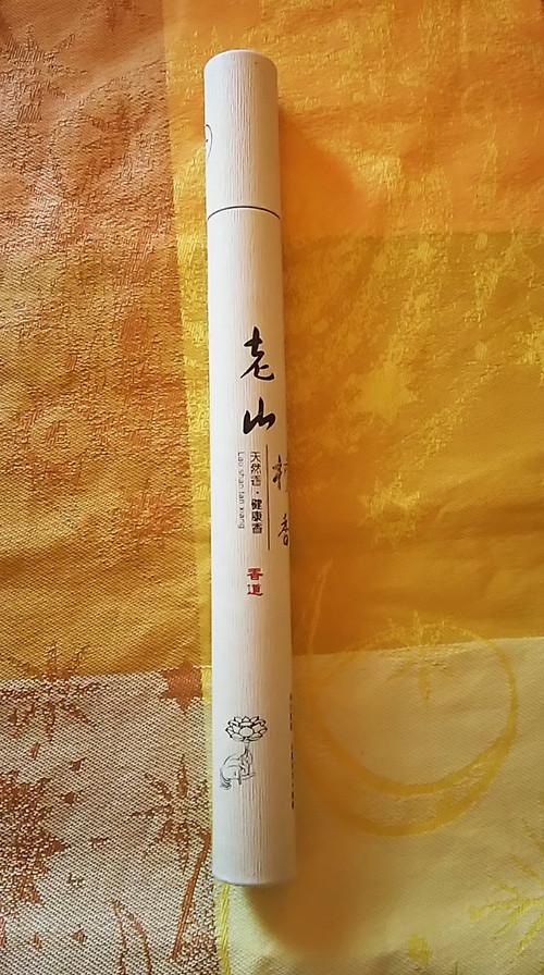 サンダルウッド 中国香