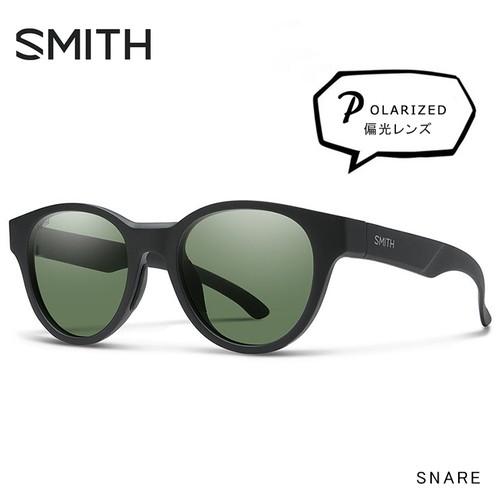 SMITH スミス 偏光サングラス snare 003 Matte Black Polarized Gray Green サングラス メンズ レディース ユニセックス 偏光レンズ 偏光 ラウンド型 ボストン型