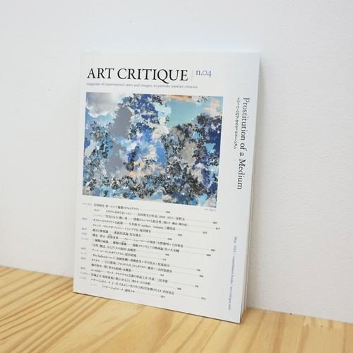 「ART CRITIQUE n.04 メディウムのプロスティテューション/Prostitution of a Medium
