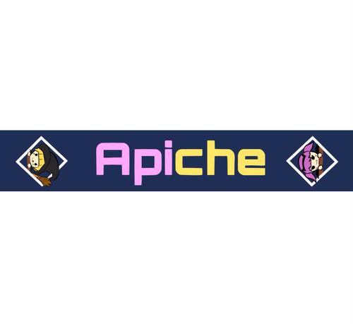 Apicheハロウィンマフラータオル