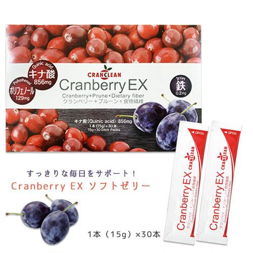 Cranberry EX クランベリーEX