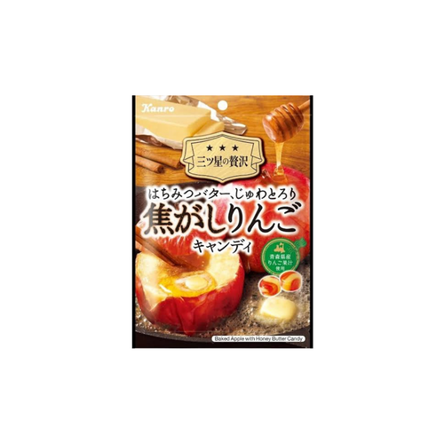 カンロ 焦がしりんごキャンディ 70g