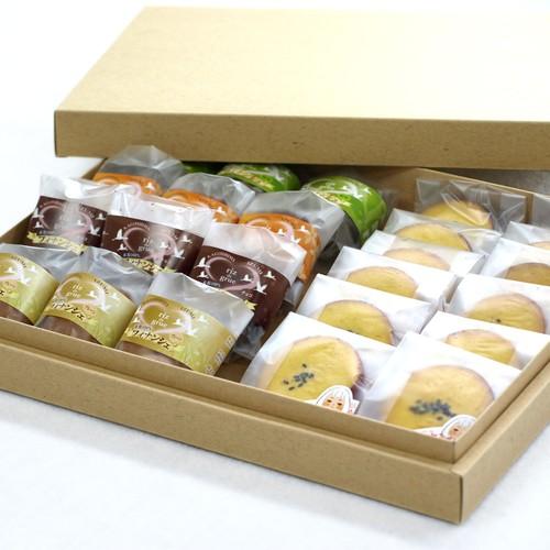 鹿児島おみやげ焼菓子&クッキーセット