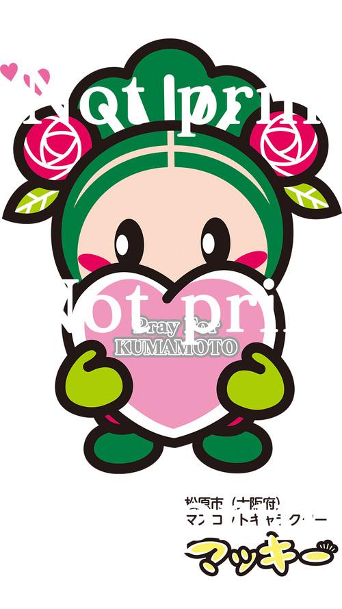 マッキー 01 【大阪】
