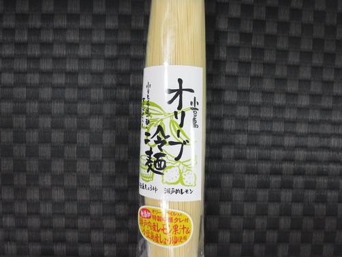 オリーブ冷麺  (香川県)