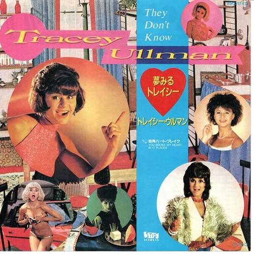 【7inch・国内盤】トレイシー・ウルマン / 夢みるトレイシー