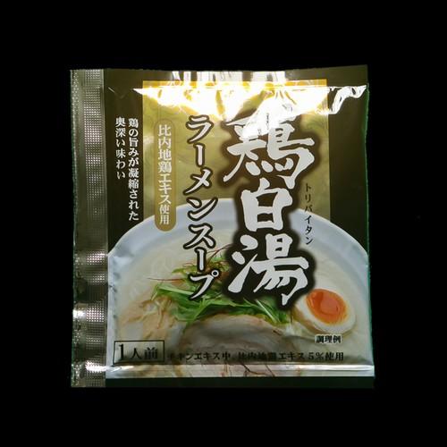 鶏白湯ラーメンスープ 【※画像はイメージです。具材は添付しておりません。】